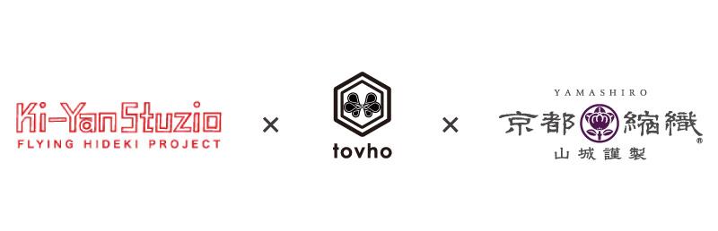 tovho_collabo